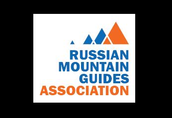 logo_RMGA